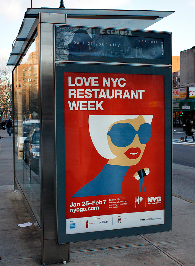 borisrapaport.com nyc restaurant week illustration